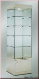Gitter, 200 x 60 cm, eingefasst, Farbe: weiß